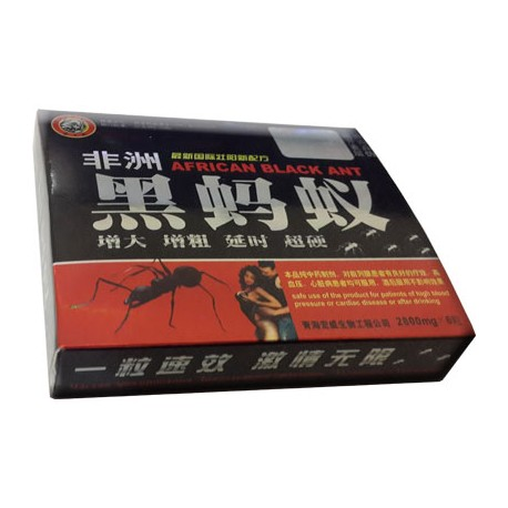 African Black Ant (6 pills)