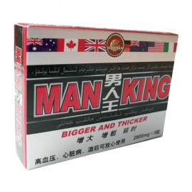Man King Extra Strength Male Enhancement (5 capsules)